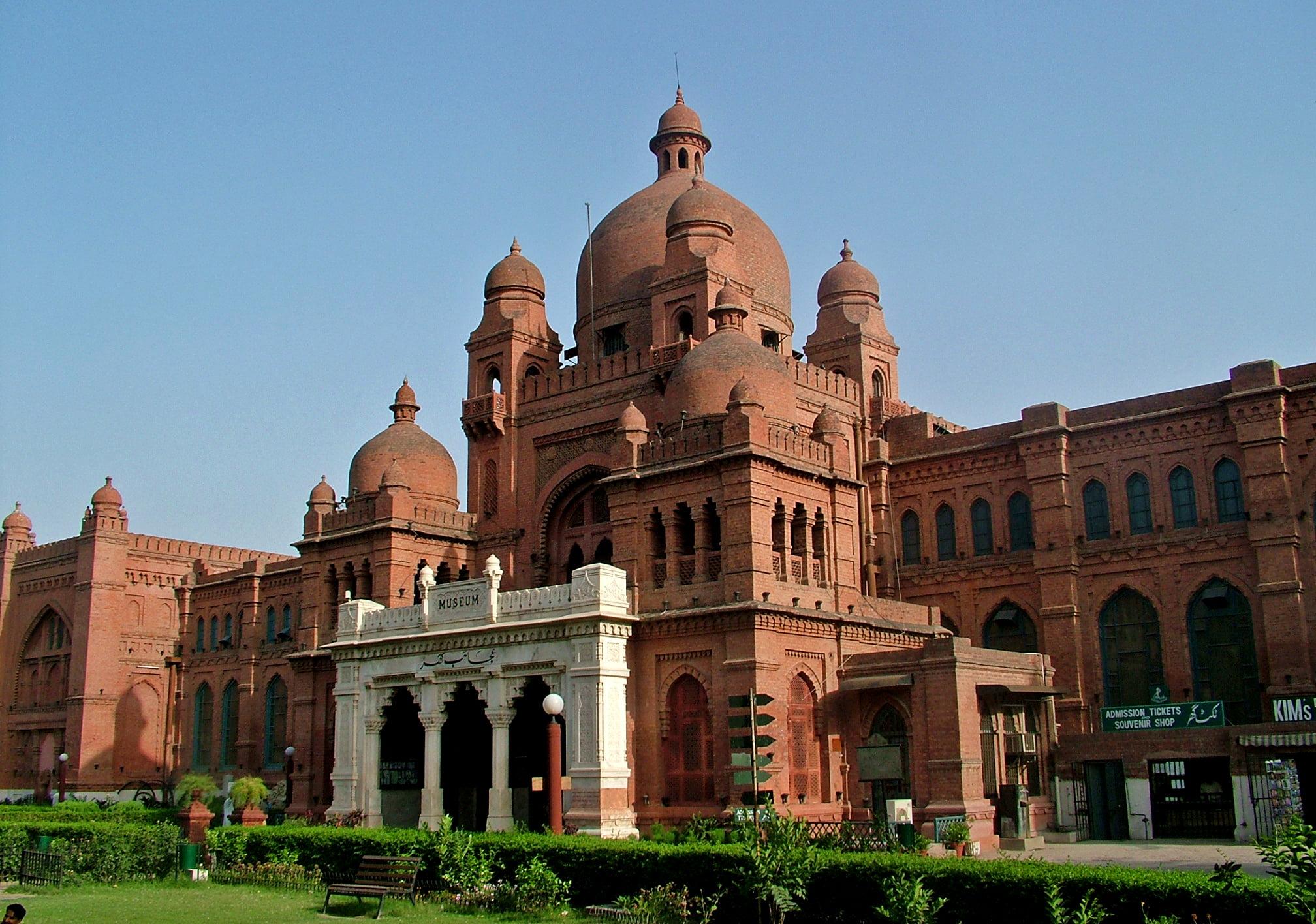 The Lahore Musium